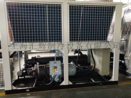 风冷冷水机组  防爆冷水机组 低温冷水机组