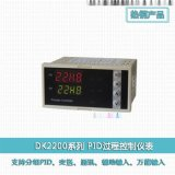 Dk22H8温度湿度液位流量控制PID温控表
