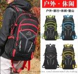 来样定做登山包加印lOGO 旅行背包 超轻运动背包印字