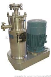 药乳膏三级高速乳化机