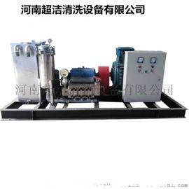 现货供应电驱动cj-52100型工业高压清洗机