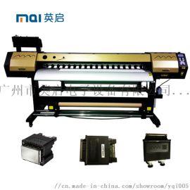 供应广州海报宣传画 车身贴UV  机特色灯箱  机
