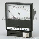 日本三菱電壓表YR-8UNAV中國總代理