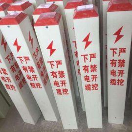 铁路电缆标志桩@玻璃钢电力保护桩@耐水性好