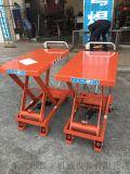 镁丰PT500B手动液压小平台 高强度钢材平台车