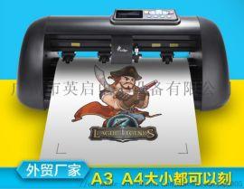 广州英启高精度热转印刻字膜雕刻机