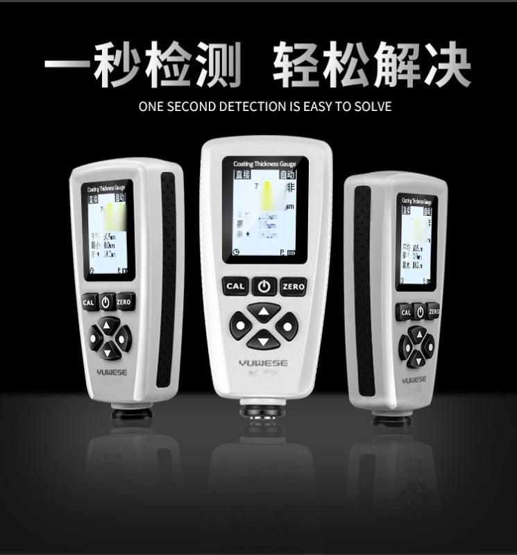 涂层测厚仪油漆厚度测量仪汽车漆面检测仪