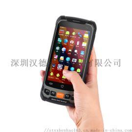 4.7寸手持PDA,产品追溯,RFID电子标签扫描