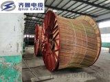 MYQ UPQ矿用电缆-齐鲁电缆-阳谷电缆-50