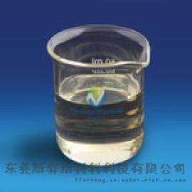 水性涂料肤滑手感手感剂 XH- 183