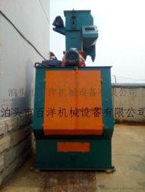 小型履带式抛丸机,自动化翻斗履带式抛丸设备生产厂家