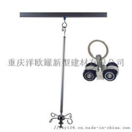 重庆厂家现货直销输液架医用天轨输液架