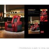 厂家定制豪华影院影沙发座椅,家庭影院电动VIP沙发
