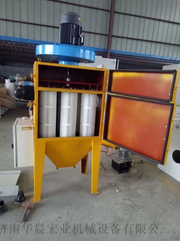 脉冲滤筒式钻机除尘器 矿山破碎机除尘器 砂轮除尘机