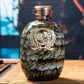 5斤装窖藏瓷器酒瓶  景德镇陶瓷酒瓶酒坛定做厂家