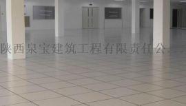 西安PVC防静电地板哪家好,静电地板厂家选择