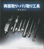 日本极东刀具内孔倒角刀具去毛刺刀具切屑刀具