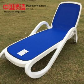 广州舒纳和户外沙滩椅意大利进口舒适耐用