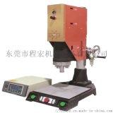 锌合金产品切除 振落超声波机械 模具