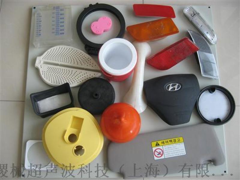 1000W塑料熱熔設備 上海塑料熱熔設備