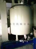供应5000L硅酮胶搅拌机 500L强力分散机