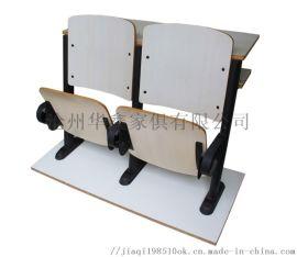 哪里供应大学阶梯教室桌椅  教学硬席排椅