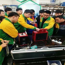 厂家直销LB-3010型红外烟气分析仪