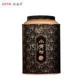 定製柑普陳皮鐵罐 馬口鐵茶葉圓形密封鐵罐