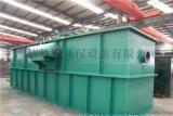 一体化污水处理设备排放
