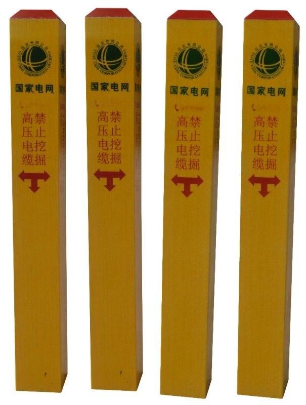 立杆標誌樁 高壓電纜指示牌 玻璃鋼雙面標誌樁施工