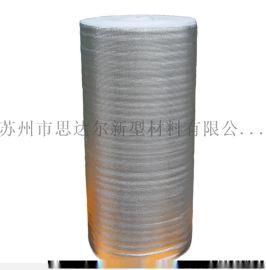 铝箔珍珠棉 EPE复铝膜 保温隔热材料