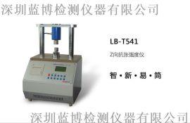 LB-T541 Z向抗张强度仪-层间结合强度