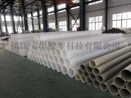 PP管应用PP管化工管PP管塑料管加工