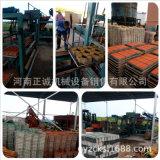 正誠QTY6-15彩磚機廠家 生產銷售紐西蘭道板磚機 西班牙麪包磚機