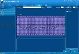 杰士安安防监控存储管理系统模块软件