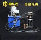 钢筋挤压套筒40型钢筋冷挤压连接机云南曲靖