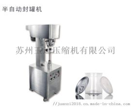 电动拧盖机 塑料易拉罐圆形防盗盖旋盖锁盖扭盖机