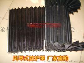 机床雕刻机 雕铣机用的风琴防护罩伸缩式防护罩