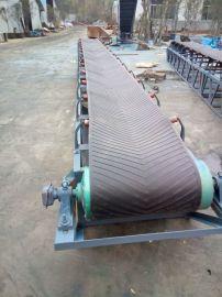 槽型托辊移动皮带机 可逆装卸货输送机