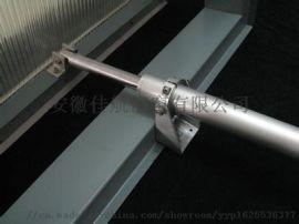消防联动产品,3C认证,品质保障,武汉电动排烟窗