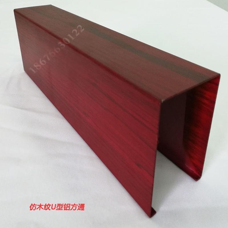 耐用氟碳单色铝方通 50*100铝方通吊顶价 格