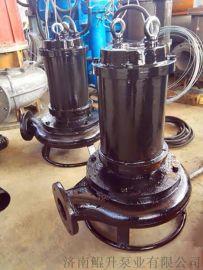 厂家直销高扬程抽砂泵30KW潜水抽砂泵