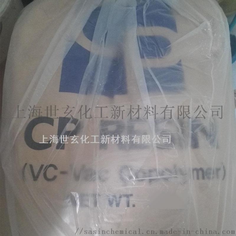 韩华二元氯醋 CP-450