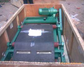 选矿除铁器设计 永磁自卸式除铁器厂家