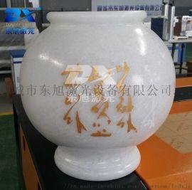 东旭激光陶瓷雕刻机茶具雕刻机陶瓷杯马克杯紫砂壶