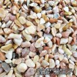 北京洗米石生產廠家 本格洗米石 6-9毫米