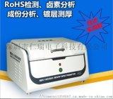 供应光谱金属分析仪 重金属检测仪