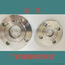 南京玉环不锈钢法兰盘厂家现货批发零售