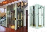 家用電梯廠家可定製複式小型無機房家用電梯