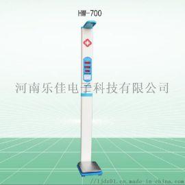 身高体重测量仪超声波自动测量身高体重秤